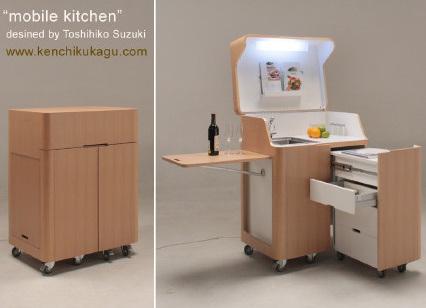 Las cocinas m s peque as - Muebles para cocinas pequenas ...